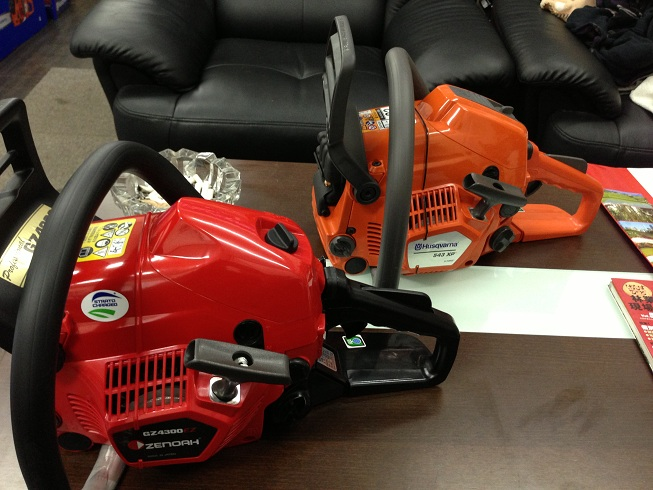 Zenoah 4300 / 543xp - Chainsaws - Arbtalk | The Social Network For